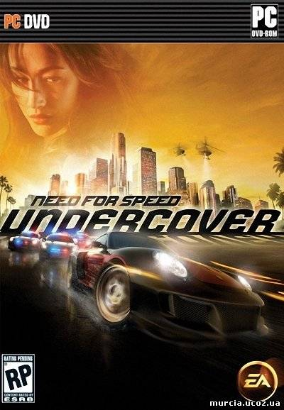 NFS Undercover.